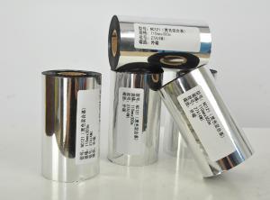 NC121普通混合基
