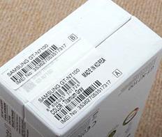 产品包装标签